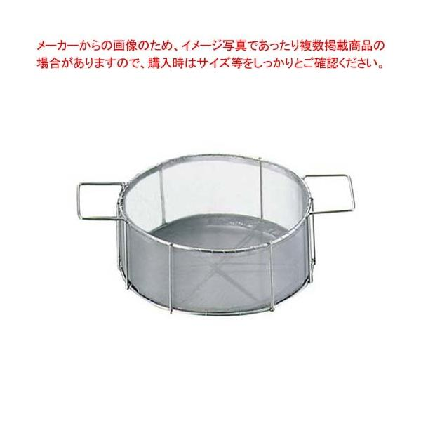 EBM 18-8 油缶 専用カゴ 18L・20L用(φ280)