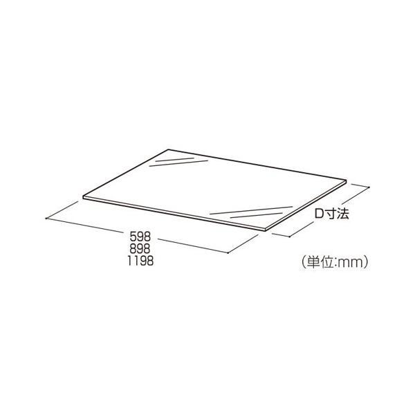 透明ガラス板 W60cm用(実寸:W59.8cm) 8mm厚 D15cm