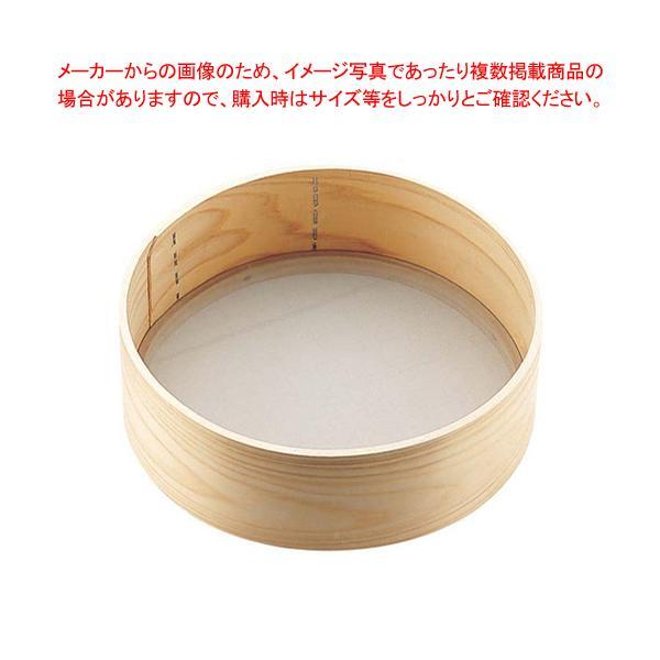 【まとめ買い10個セット品】木枠そば粉フルイ(60メッシュ) 9寸