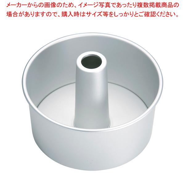 【まとめ買い10個セット品】アルミ プレス シフォンケーキ型 底取 23cm