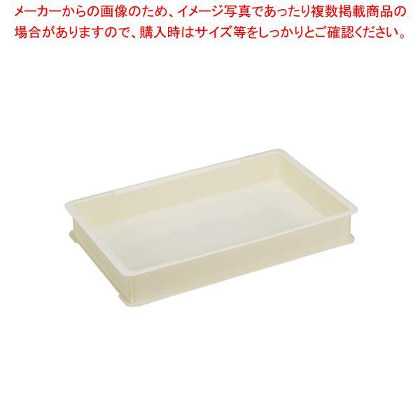 【まとめ買い10個セット品】トンボ PPフードコンテナー 餅型 小
