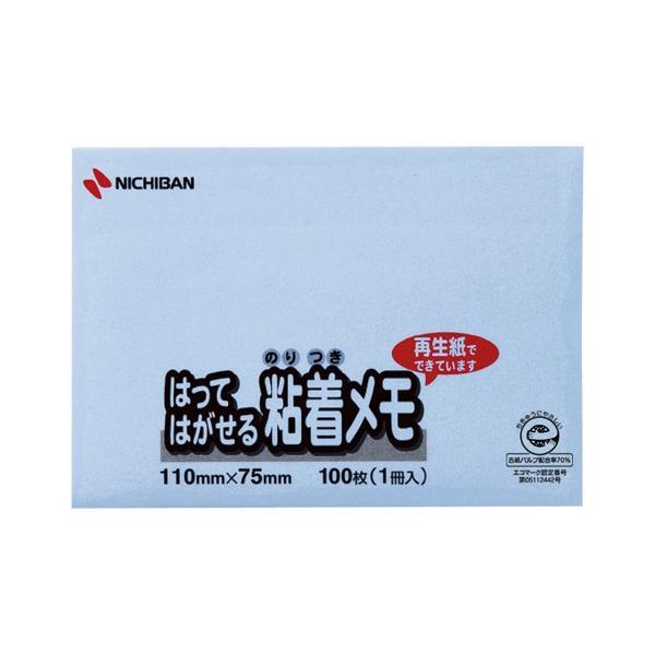 【まとめ買い10個セット品】 ポイントメモ[TM]はってはがせる粘着メモ    M−1B 青