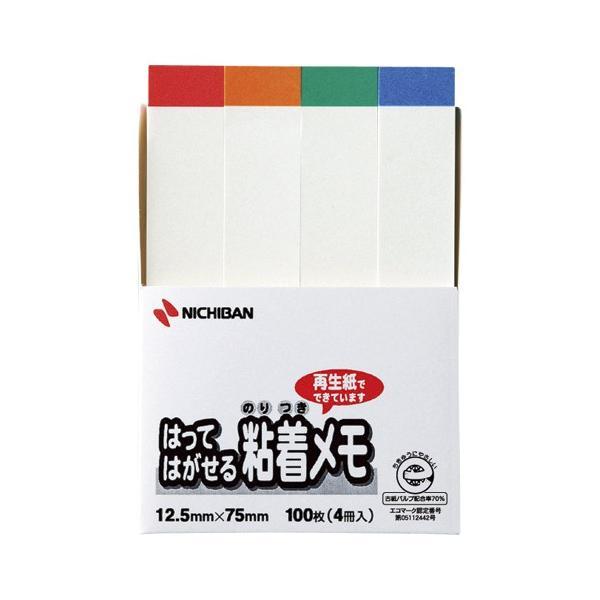 【まとめ買い10個セット品】 ポイントメモ[TM]はってはがせる粘着メモ    F−3KL 帯混色(赤、橙、青、緑各1個)  帯混色