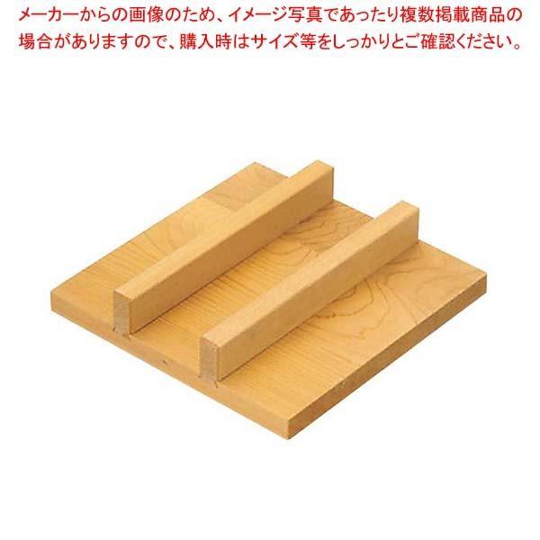 【まとめ買い10個セット品】 EBM さわら 玉子焼用木蓋 30cm用