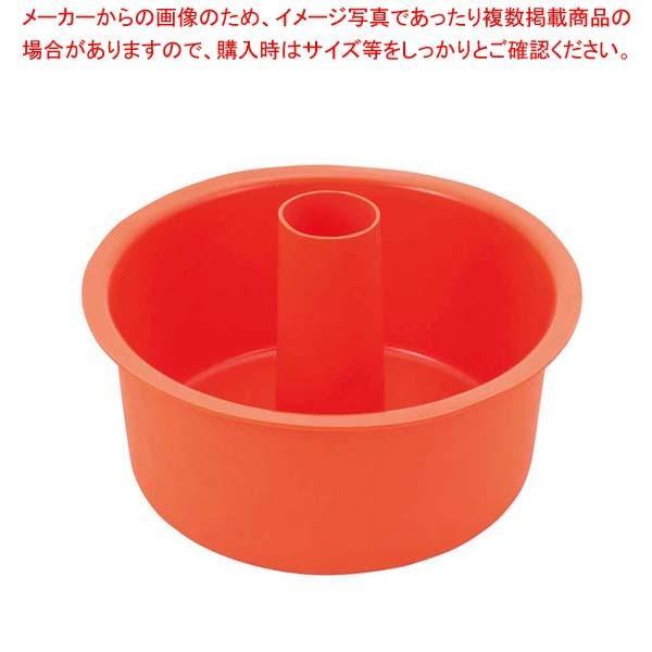 【まとめ買い10個セット品】 シリコン シフォンケーキ型 SIL-52 18cm