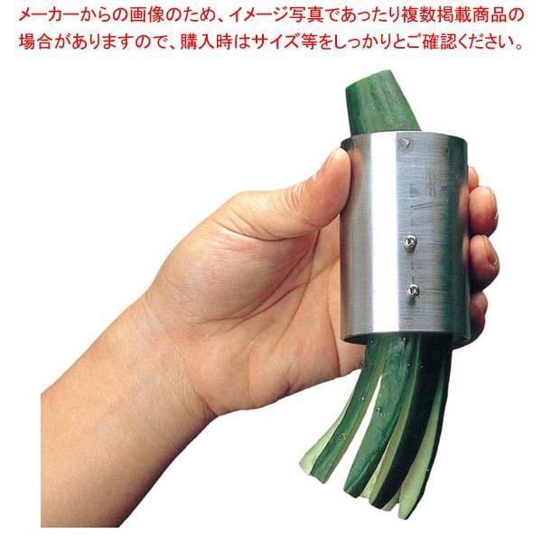【まとめ買い10個セット品】 ヒラノ ハンディータイプ きゅうりカッター(芯抜き付)HKY-8 8分割