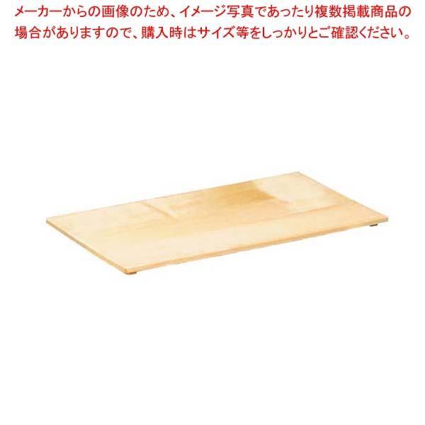 【まとめ買い10個セット品】 唐桧 餅箱 蓋(600×330)