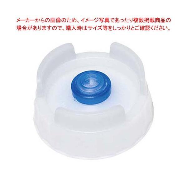 【まとめ買い10個セット品】 FIFO(フィフォ)ボトル ディスペンサー用替大量キャップ 青