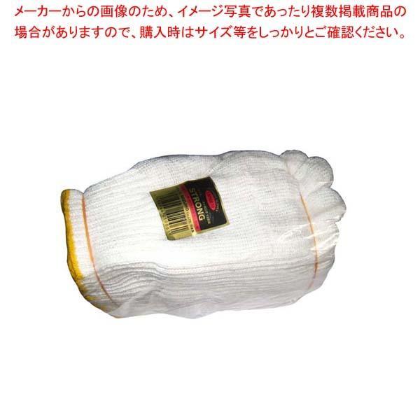 【まとめ買い10個セット品】 普通 軍手 ストロング(12双入)