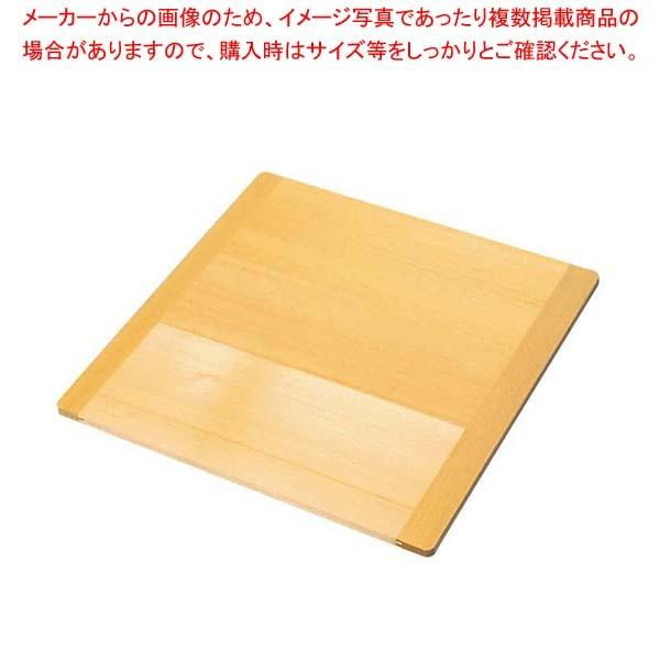 【まとめ買い10個セット品】 EBM さわら 角セイロ蓋 30・33cm用(425×425)