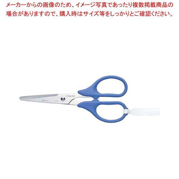 【まとめ買い10個セット品】 コクヨ 事務用 ハサミ ハサ-2NB