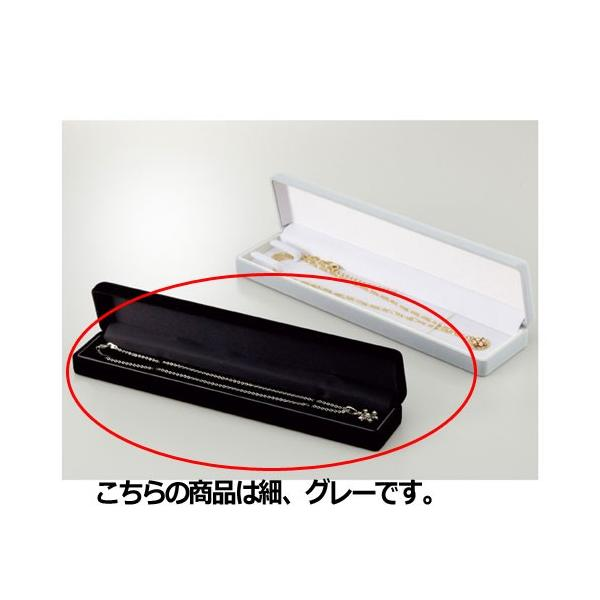 【まとめ買い10個セット品】ネックレスケース 細 グレー