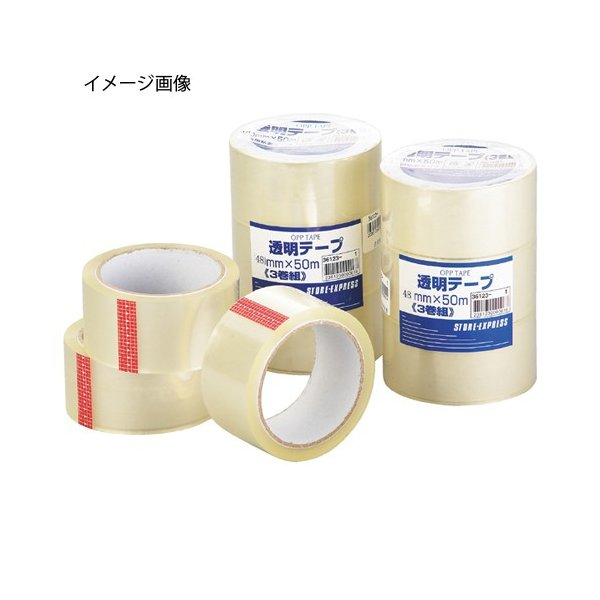 【まとめ買い10個セット品】透明梱包テープ(50m巻) 透明テープ 3巻