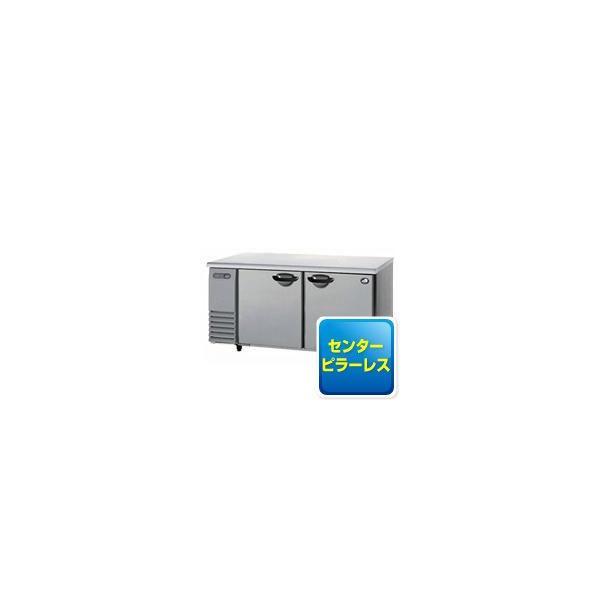 パナソニック 業務用冷凍庫 横型 コールドテーブル SUF-K1571SA1500×750×800   【 メーカー直送/代引不可 】