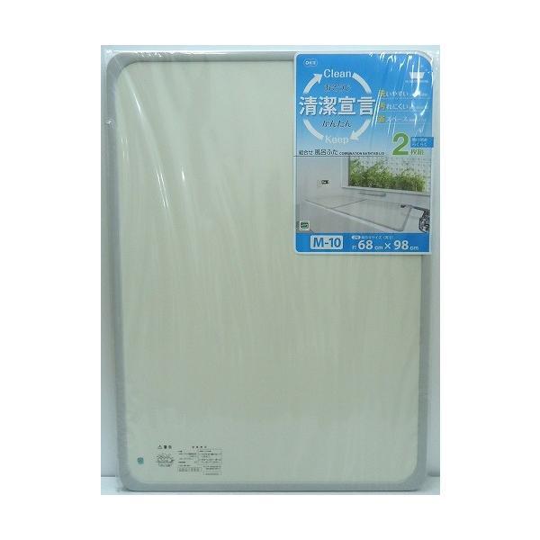組合せ風呂ふた 浴槽対応サイズ70×100cm M-10 2枚組
