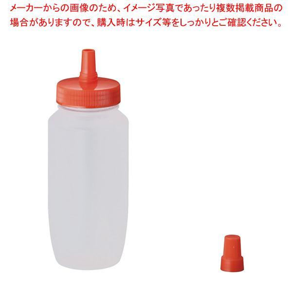ドレッシングボトル(ネジキャップ式) PP-240 252cc