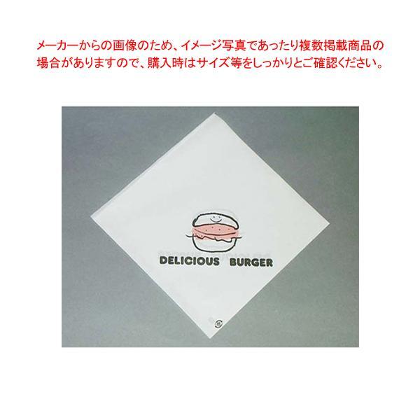バーガー袋 デリシャスバーガー No.18 (100枚入)