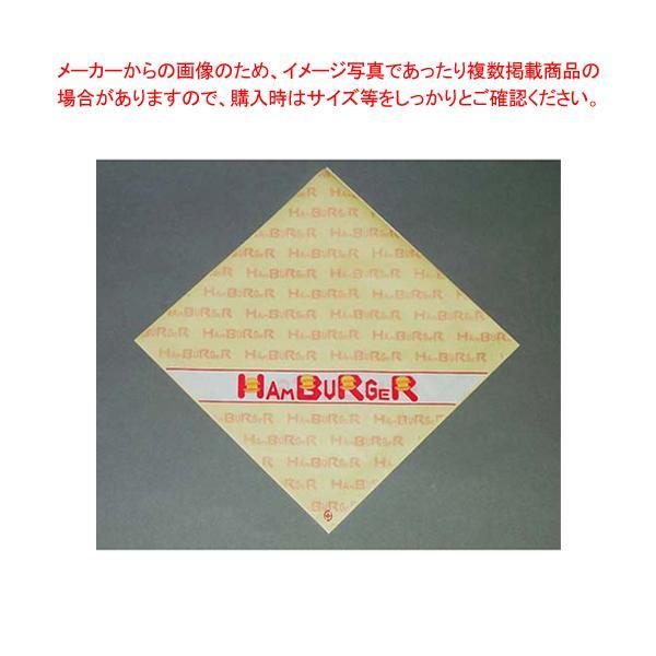バーガー袋 ハンバーガー No.18 (100枚入)