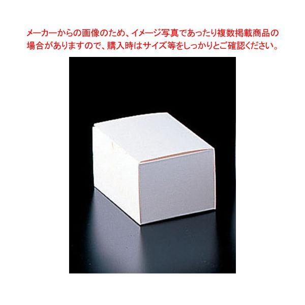 エコ洋生 サービスボックス #5 20-150 2号 200枚入【 ケーキボックス お菓子作り 】 【 バレンタイン 手作り 】
