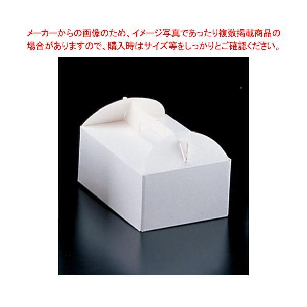 エコ洋生 キャリーボックス #7 DE-52 4号 100枚入【 ケーキボックス お菓子作り 】 【 バレンタイン 手作り 】