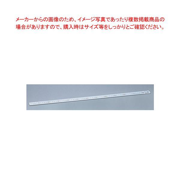 シルバー直尺 No.13021 60cm