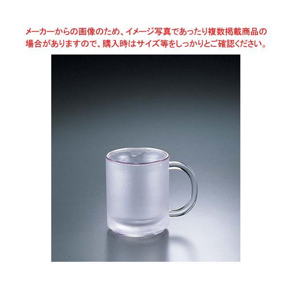 アイス・マグカップ190