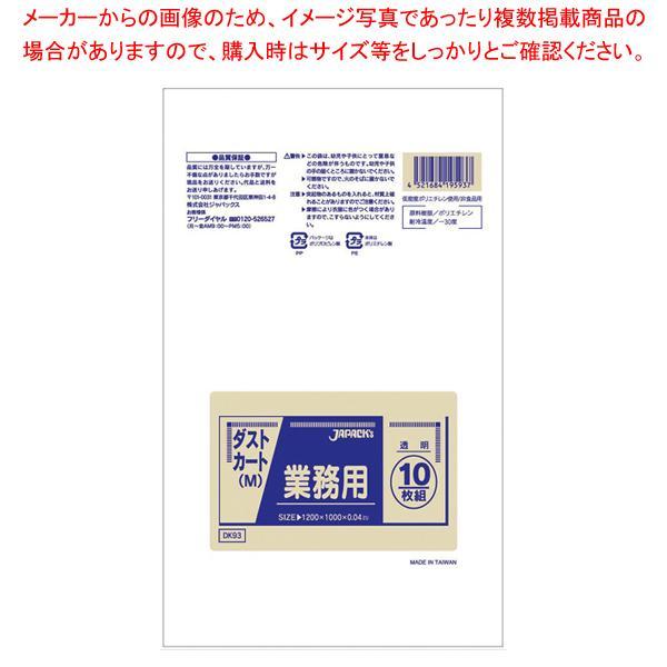業務用ダストカート用ポリ袋M(120L) (200枚入) DK93 透明