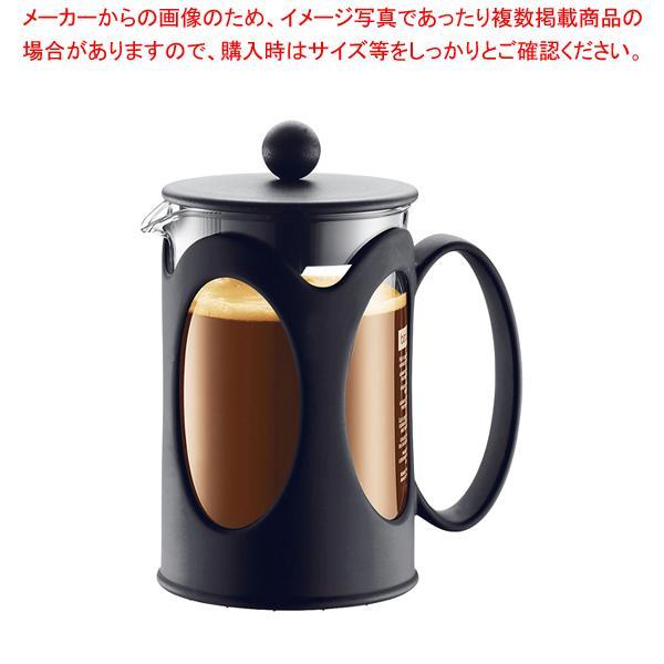 ボダム フレンチプレスコーヒーメーカー 10683-01 ケニヤ