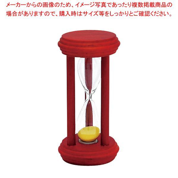 砂時計 1分計(イエロー)