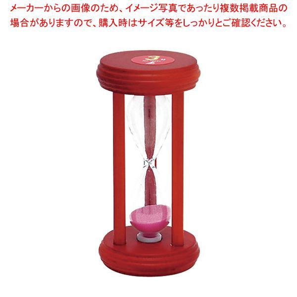 砂時計 3分計(ピンク)