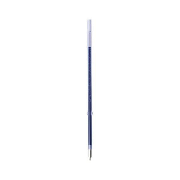 ビクーニャ専用リフィル油性インキ [青] 0.7mm XBXM7H-C