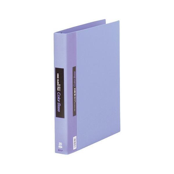 クリアーファイル カラーベース差し替え式  A4判タテ型(15ポケット+5インデックスポケット)・30穴  139W 青