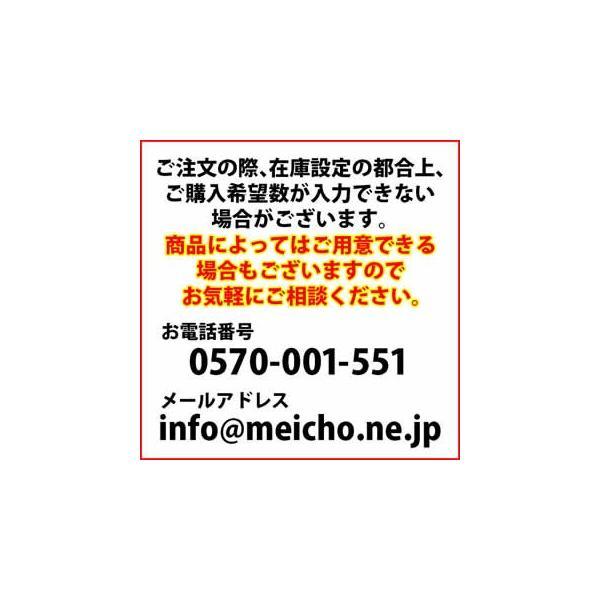 サンワサプライ AVケーブル 10m KM-V9-100K2