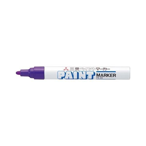 ペイントマーカー   中字丸芯(2.2〜2.8mm) PX−20.12  紫