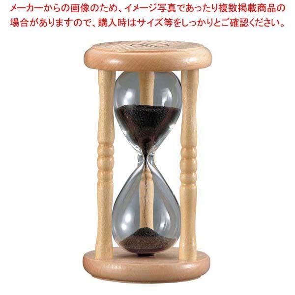 木枠 砂時計 3分計【 タイマー 】