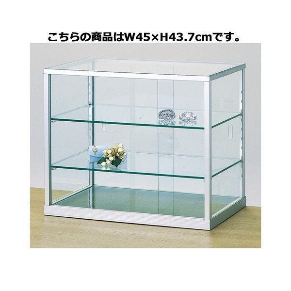アップケース W45×H43.7cm 【メーカー直送/代金引換決済不可】