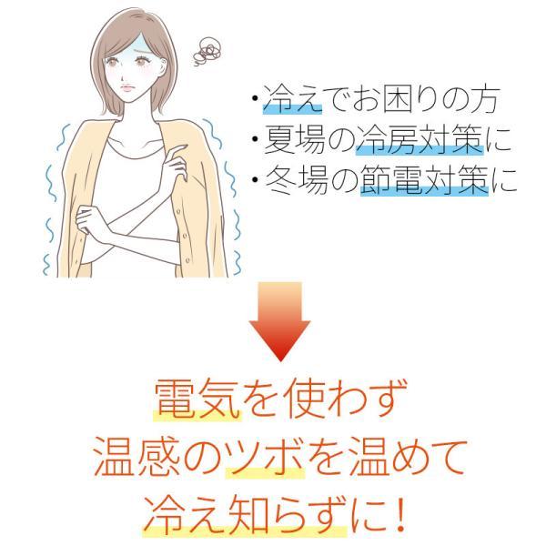 冷え取り 冷え症 冷房 対策 足首サポーター 足くび温快 左右セット 勝野式|meidai-y|02