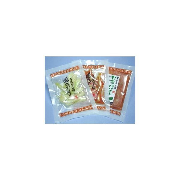 島らっきょう漬・パパイヤキムチ3種×各1袋(沖縄:でいごフーズ)