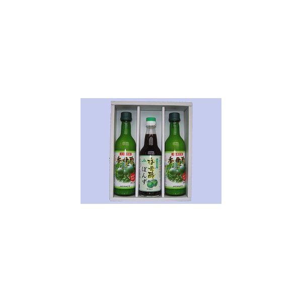 香母酢[カボス]100%果汁・ぽんず 360ml瓶×3本箱入(大分竹田:JAおおいた)