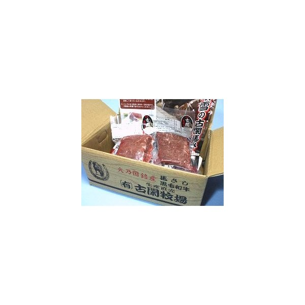 桜吹雪 ロース300g[国産馬刺し] 馬刺用たれl付(熊本:古閑牧場)