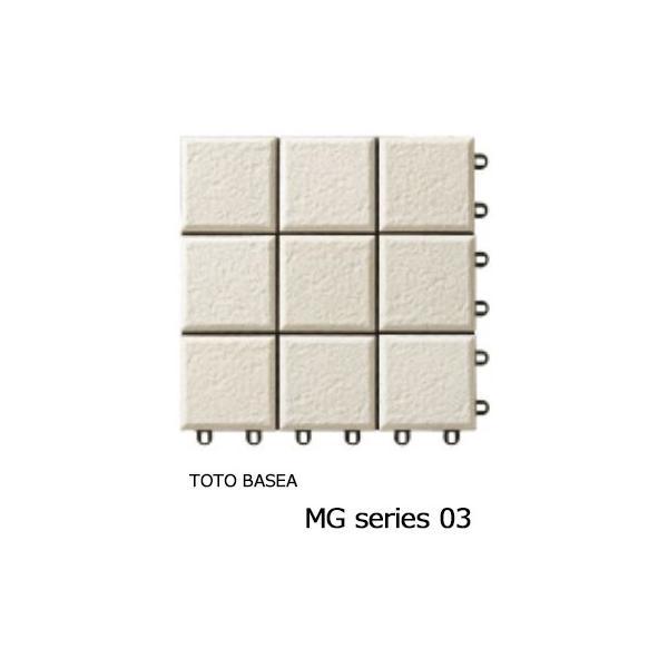 タイルデッキシステム材 TOTOバーセア MGシリーズ100 オフホワイト 送料無料 ベランダタイル AP10MG03UFJ