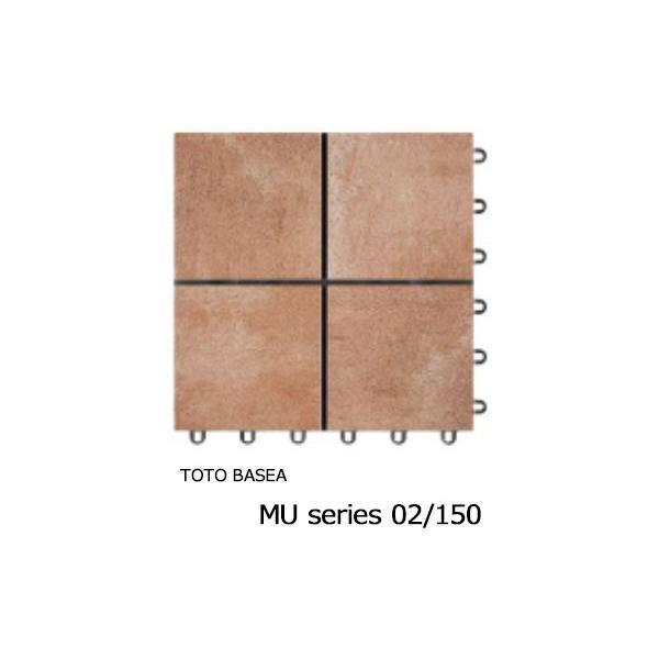 タイルデッキシステム材 TOTOバーセア MUシリーズ150 ベイクシェンナ 送料無料 ベランダタイル AP15MU02UFJ