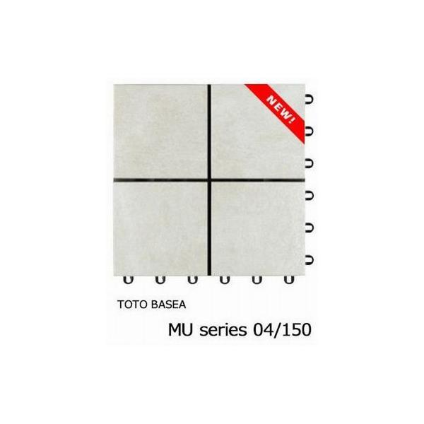 タイルデッキシステム材 TOTOバーセア MUシリーズ150 ベイクホワイト 送料無料 ベランダタイル AP15MU04UFJ 新色