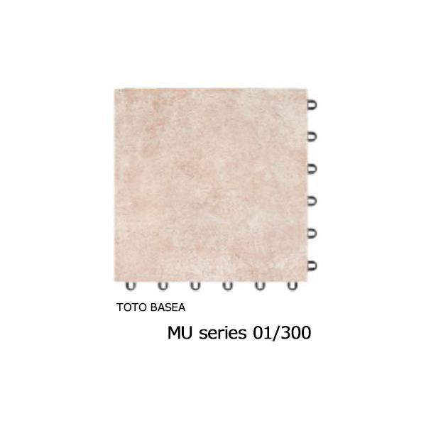 タイルデッキシステム材 TOTOバーセア MUシリーズ300 ベイクベージュ 送料無料 ベランダタイル AP30MU01UFJ