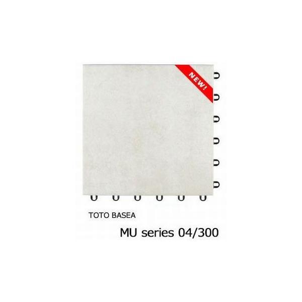 タイルデッキシステム材 TOTOバーセア MUシリーズ300 ベイクホワイト 送料無料 ベランダタイル AP30MU04UFJ 新色