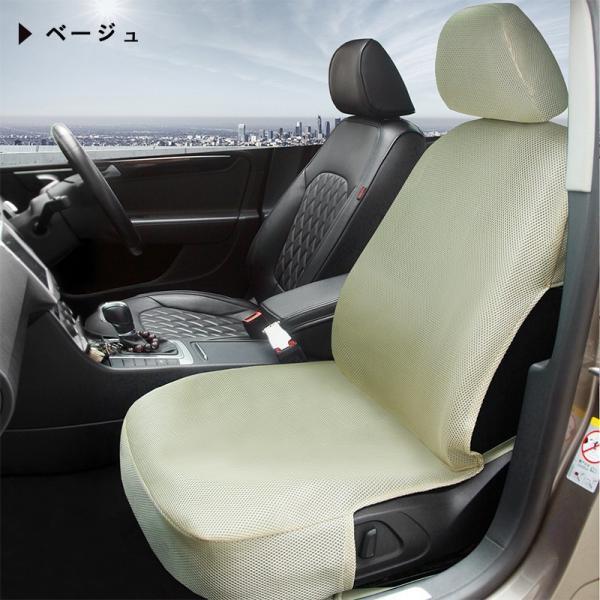 シートカバー 汎用 前席 メッシュ カーシートカバー シートエプロン 乗用車 軽自動車 普通車 座席 運転席 助手席 フリーサイズ 兼用 5色 1枚分 MEIKO