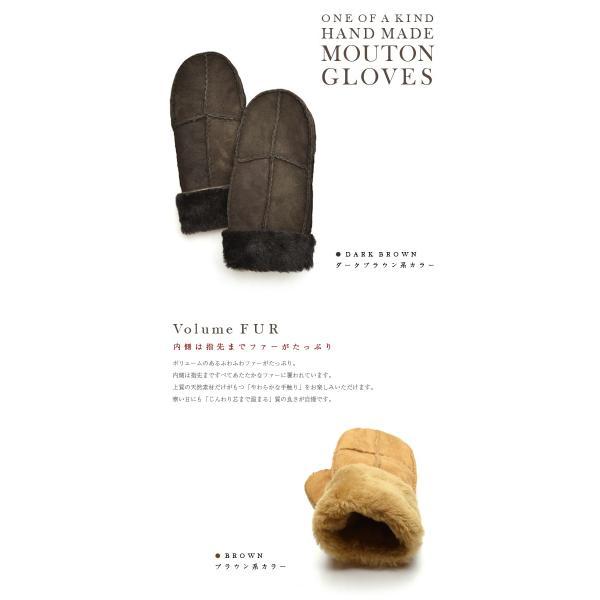b0cfa372e99e45 ... レディース 手袋 グローブ ミトン 本革 レザー ムートン シープスキン ファー ダブルフェイス シープレザー ボア ...