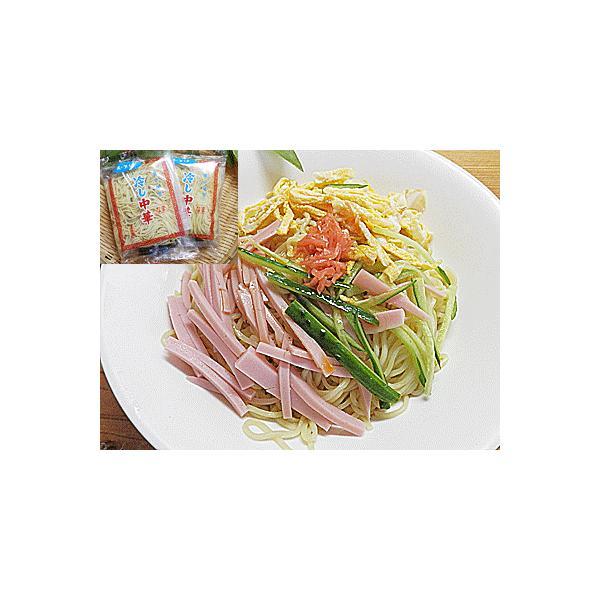 冷やし中華 冷し中華 スープ 付 4食分 昔ながらの味わいの 冷し 中華そば 冷やし中華 たれ 付 袋入の簡易包装品 冷麺 用 生めん仕立 冷やし 中華 スープ付