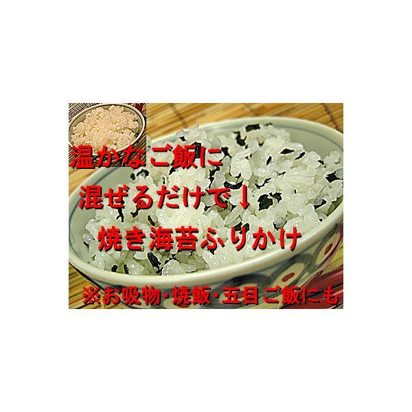 焼き海苔 ふりかけ 18g×20個(袋)入 業務用にも 味付け 海苔 乾燥品 で 味付け海苔 栄養を 味付けのり ふりかけ 味付けノリ おにぎり 味付け海苔 通販