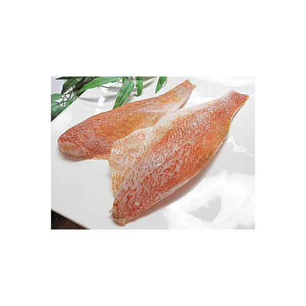 赤魚 冷凍 フィレー 半身 切り身 片身 10枚入 赤魚 塩焼き 赤魚煮 揚げ に 無塩 で 赤魚 煮付け 海鮮 鍋 料理 水炊き に 脂タップリ あかうお アカウオ